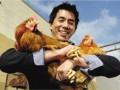 美名校华人高才生饲养日本土鸡打入高档餐厅