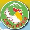 收购土鸡土鸭长期合作或代销加盟