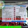 高活性发酵床养鸡菌种