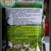 发酵饲料菌种-饲料发酵剂