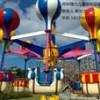 桑巴气球厂家/大型桑巴气球游乐设备/桑巴气球价格/桑巴气球批发