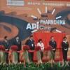 2018第81届中国国际医药原料药中间体包装设备交易会