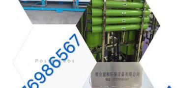 车用尿素设备生产线离不开双级反渗透设备 EDI超纯水设备